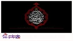 شهادت امام علی النقی (ع)